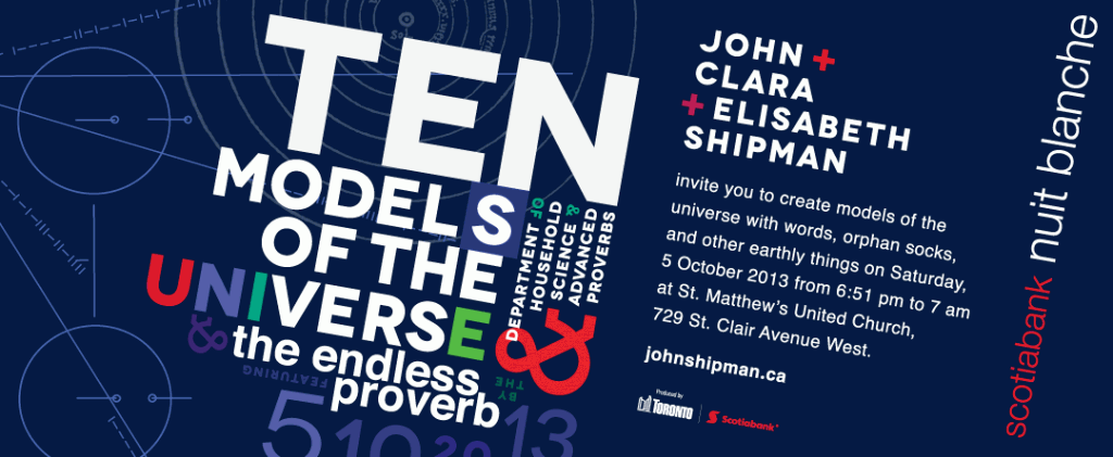 You are invited to Ten Models of the Universe - John Shipman