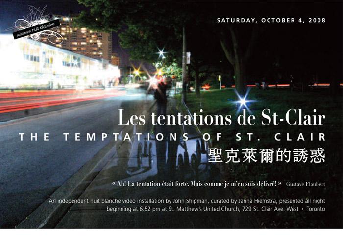 John Shipman, invitation to The Temptations of St. Clair, 2008